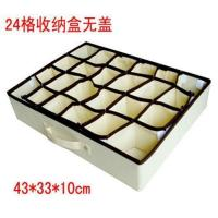 Buy cheap No cover box from Wholesalers