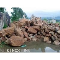 Buy cheap Pavement Product  Natural Rockery-17 from Wholesalers