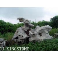 Buy cheap Pavement Product  Natural Rockery-20 from Wholesalers