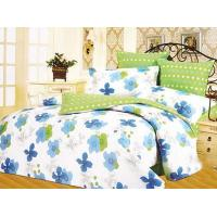 Buy cheap L&G Bedding from Wholesalers