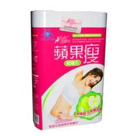 Weight Loss Products Applethinmasticationpill