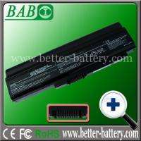 Buy cheap TOSHIBA PA3595U-1BRS(9 cell) from Wholesalers