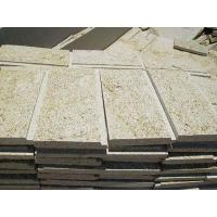 Buy cheap Wall stone Mushroom wallstone from Wholesalers