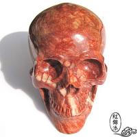 Buy cheap Natural Zebra Stone Skull from Wholesalers