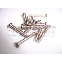 Quality Shafts and Fasteners PT Screw PT ScrewCarbon Steel+Ni Plating2.6*16PT for sale