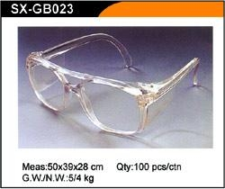 Buy Grassesmodel:SX-GB023 at wholesale prices