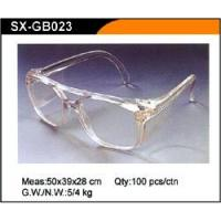 Buy cheap Grassesmodel:SX-GB023 from wholesalers