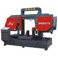 Quality Planer-type Band Sawing Machine for sale