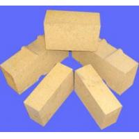 Quality High-density High-thermal... Commodity name:High density, high conduction silicon brick for sale