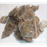 Quality The Micas Products>TheMicas>MicaMaterials&Other>Industrial raw material mica for sale