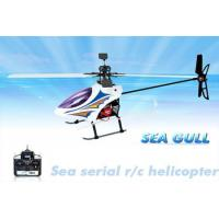 Quality Helicopters(10) Sea Gull for sale