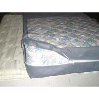 Buy cheap Mattress Package Accessaries Series Non woven Mattress Cover from Wholesalers