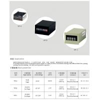 Counter BH-PMCB |Electrical Items>>Counter>>WFMagneticCounter