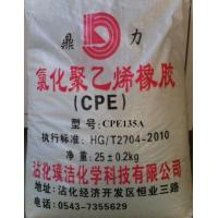 Quality CPE Used In PVC and Plastic CPE-135A for sale