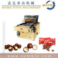 Buy cheap Mylikes Chocolate Machine from Wholesalers