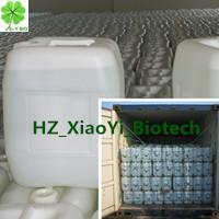 Quality Water Soluble Fertilizer Phosphoric Acid 85% for sale