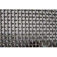 Quality Plain Weave Square AISI304 Stainless Steel Wire Netting For Sieve for sale