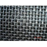 Quality Crimped Wire Mesh for sale