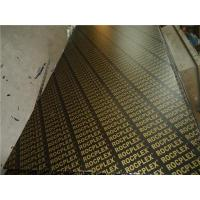 Quality ROCPLEX film faced plywood for sale