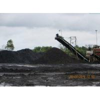 Quality Abo Gram Refined Coal for sale