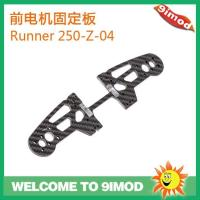 Quality Spare Parts Walkera Runner 250 Front Motor Fixed Plate Runner 250-Z-04 for sale