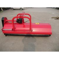Buy cheap Mower for tractor Dual Direction Bush Cutter from wholesalers