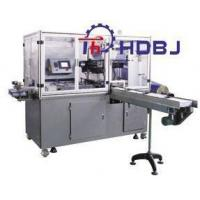 Buy cheap A4 Paper Packing Machine BTCP-297C from Wholesalers
