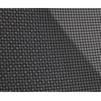 Quality Window screen series for sale
