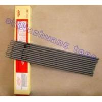 Quality Welding Electrodes for sale