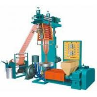 Quality Double Color Triped Film Blowing Machine Set(GY-CM) for sale