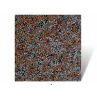 Buy cheap Stone Bush-hammered Finish from Wholesalers