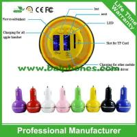 Quality Universal USB Car Chargers with car MP3 player for sale