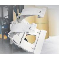 Paper Roll Clamp-Split Clamp Arm