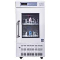 Single Door High End Quality Blood Bank Refrigerator