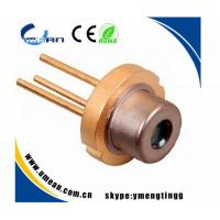 Quality 780nm 50mw laser diode for sale