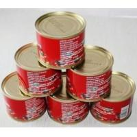 Quality Tomato paste 70g Canned_Tomato_Paste for sale