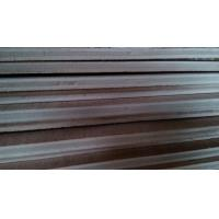 Quality 8mm commercial plywood for sale