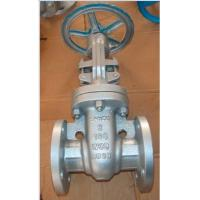 Cast Steel gate valve Steel wedge gate valve