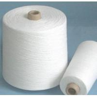 Buy cheap Textile Products viscose yarn from Wholesalers