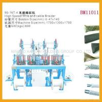 Quality High Speed Wire and Cable Braider for sale
