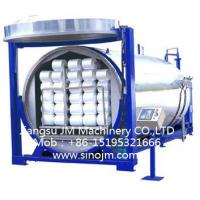 China Spandex Covered Yarn Steaming Tanker on sale
