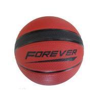Buy cheap 8 Panels Laminated Basketball from Wholesalers
