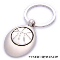 Buy cheap basketball metal keychain from Wholesalers