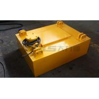 Quality Suspended rectangular electromagnetic separator RCDY Series for sale