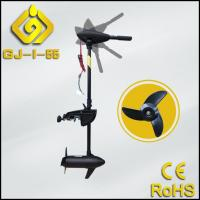 Quality 12V 55LBS Three leaf propellers I Series for sale