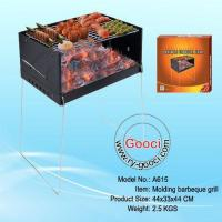 Buy cheap Molding barbeque grill from Wholesalers