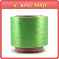 Quality 100% polyester filament yarn for sale