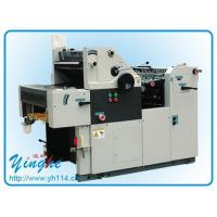 Quality Paper Printing Machine for sale