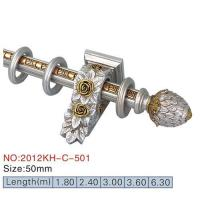 Buy cheap Resin Curtain Rod from wholesalers