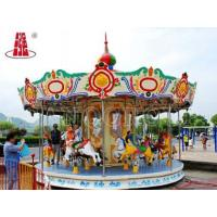 Quality Carousel Horse with 16 seats for sale